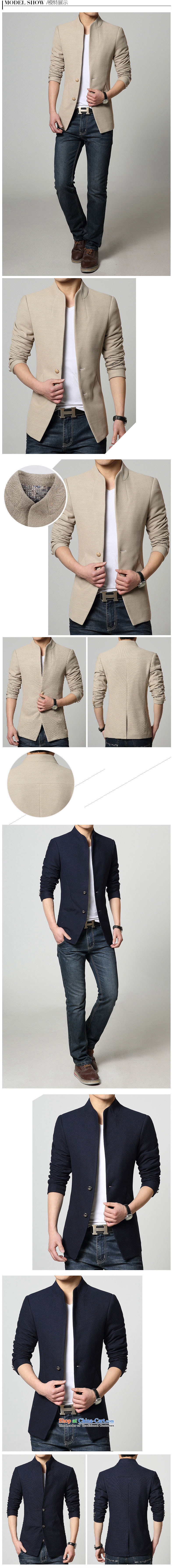 Dan Jie Shi聽2015 spring and autumn in a mock-neck jacket long single row detained men gross? jacket Chinese tunic knit cuff聽507 BLUE聽XL(130-140 suits catty) Picture, prices, brand platters! The elections are supplied in the national character of distribution, so action, buy now enjoy more preferential! As soon as possible.