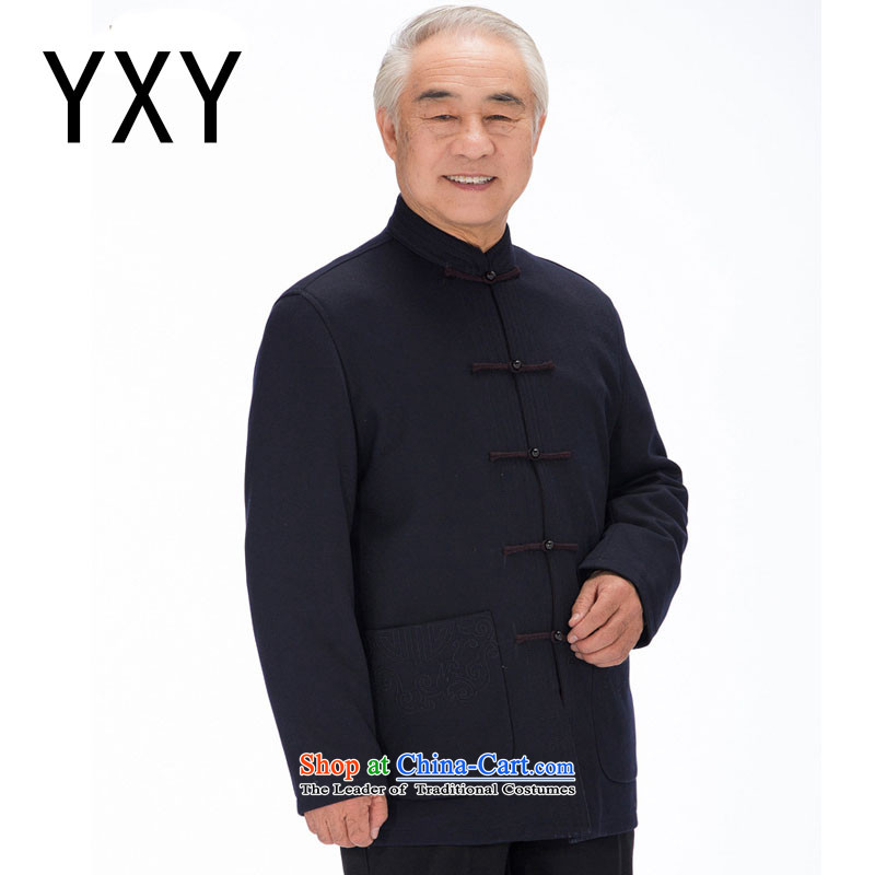 At stake in this line cloud amount of older men Tang Dynasty Chinese autumn and winter coats thick_ lined retro upscale embroidery DYD-14017 dark blue 4XL