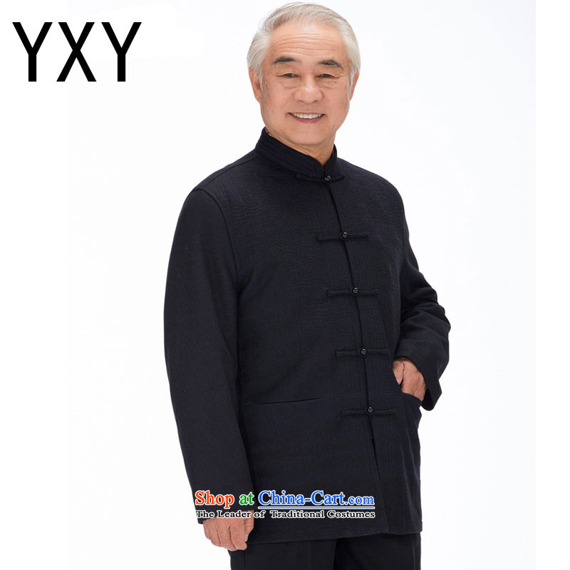 In line cloud upscale embossing men Tang Dynasty Chinese long-sleeved jacket in older gross wool winter?) thick?blue?XXXL DYD-14012 Collar
