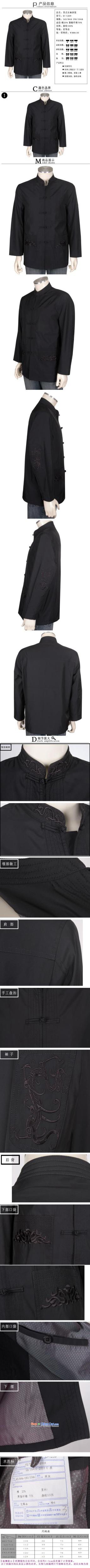 In line cloud collar disc detained men's middle-aged man Tang dynasty autumn and winter coats of ethnic Chinese long-sleevedDYD-1209DARK BLUEL picture, prices, brand platters! The elections are supplied in the national character of distribution, so action, buy now enjoy more preferential! As soon as possible.