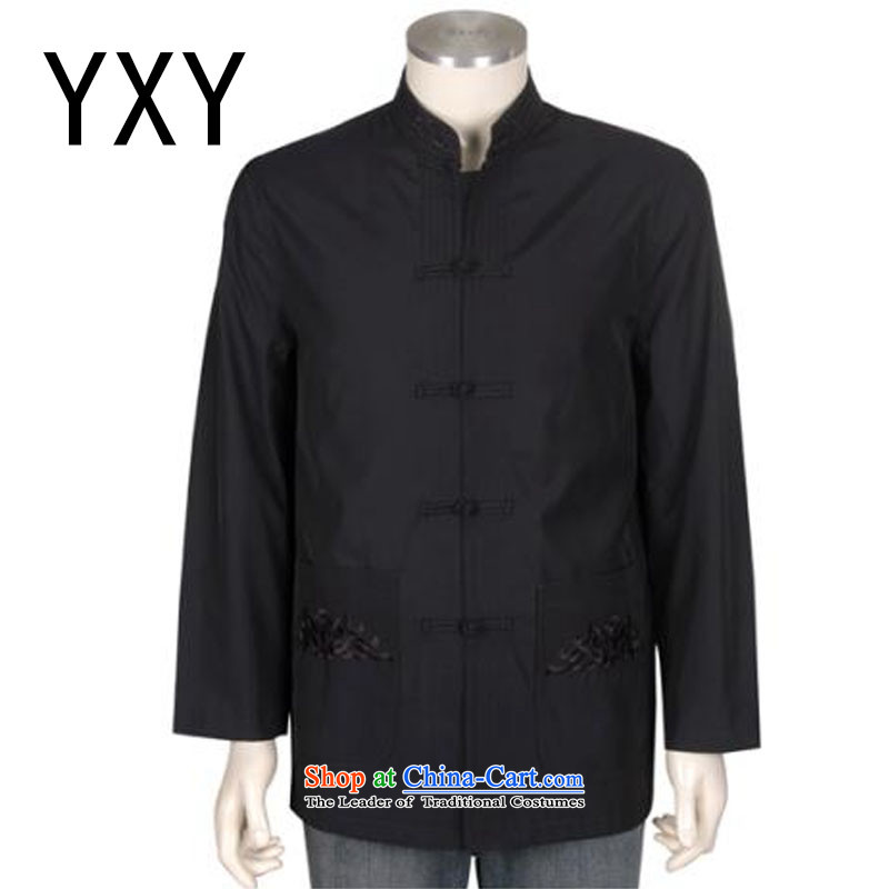 In line cloud collar disc detained men's middle-aged man Tang dynasty autumn and winter coats of ethnic Chinese long-sleeved聽DYD-1209聽DARK BLUE聽L