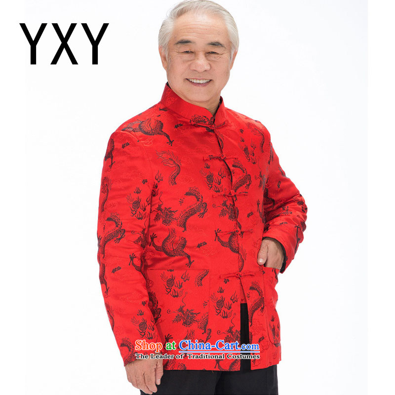 In line cloud men winter plus cotton Tang dynasty dragon l tray clip improved culture manually gown cotton coat?DYA1211?RED?M