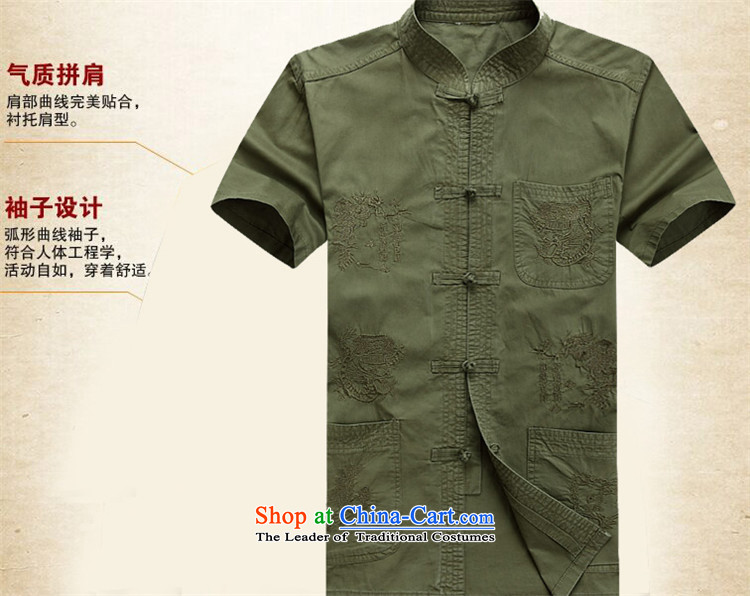 Kanaguri Mouse middle-aged men summer Tang dynasty short-sleeved shirt, older men's shirts in summer China wind national dress khaki聽M/170 picture, prices, brand platters! The elections are supplied in the national character of distribution, so action, buy now enjoy more preferential! As soon as possible.