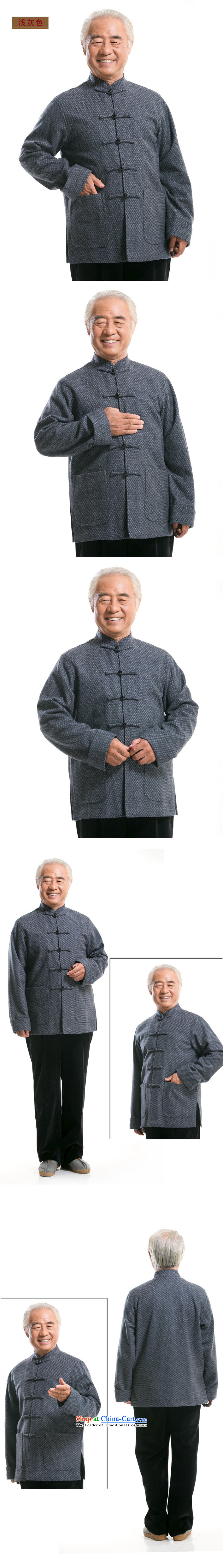Line-in the cloud of older men long-sleeved gross? autumn and winter Tang dynasty China wind Han-Stylish coat national costumes聽DY7718聽Gray聽L picture, prices, brand platters! The elections are supplied in the national character of distribution, so action, buy now enjoy more preferential! As soon as possible.