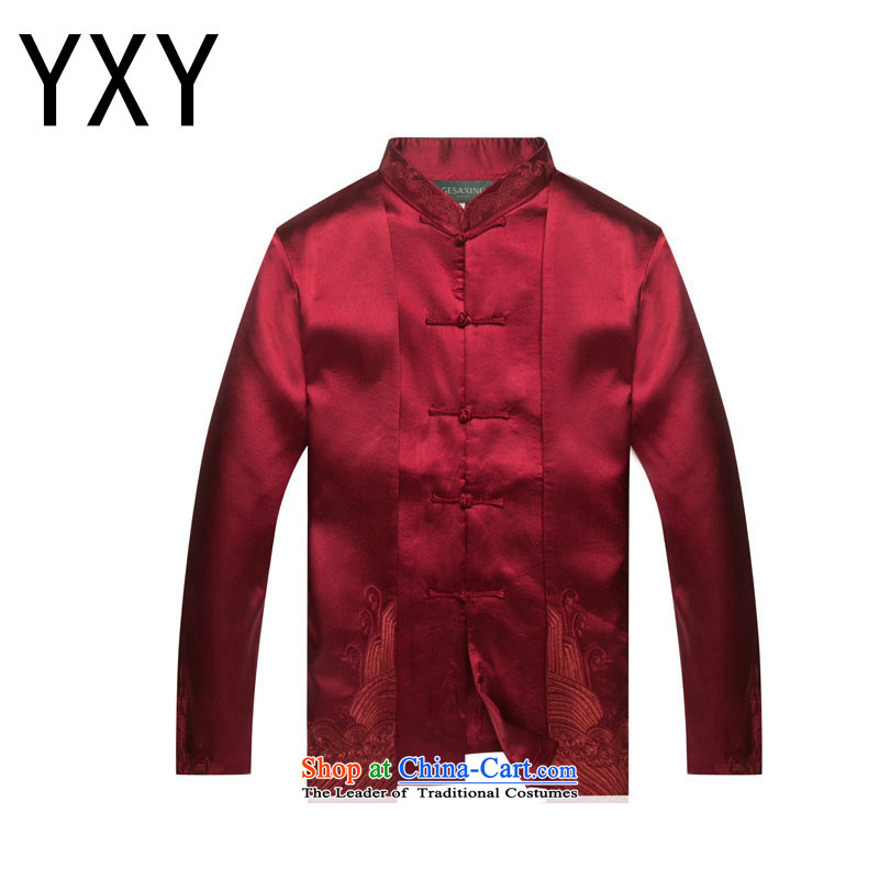 In line cloud Tang Dynasty Chinese clothing of dress?dark red DY7712?S