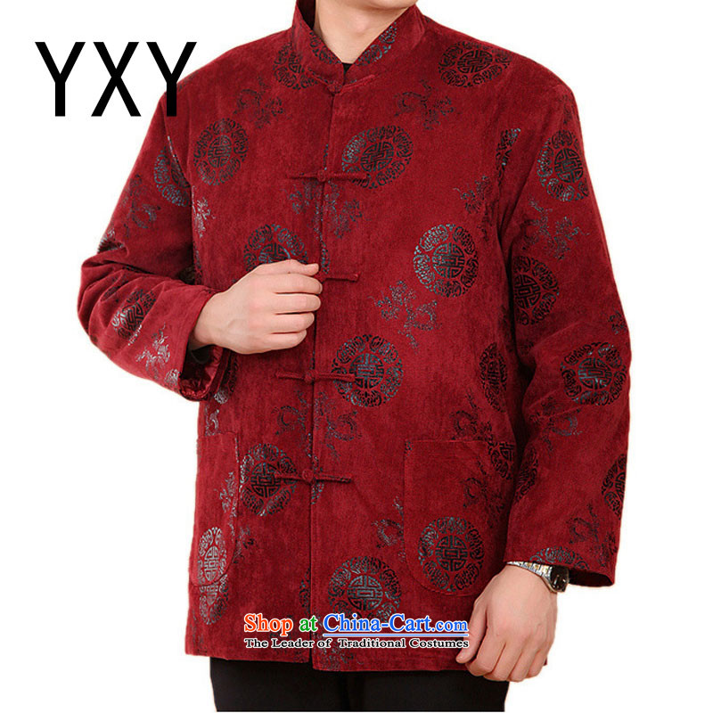 Line-in the cloud of Chinese elderly men leisure long-sleeved Tang dynasty thick cotton plus winter jackets聽DY2060聽RED聽XL