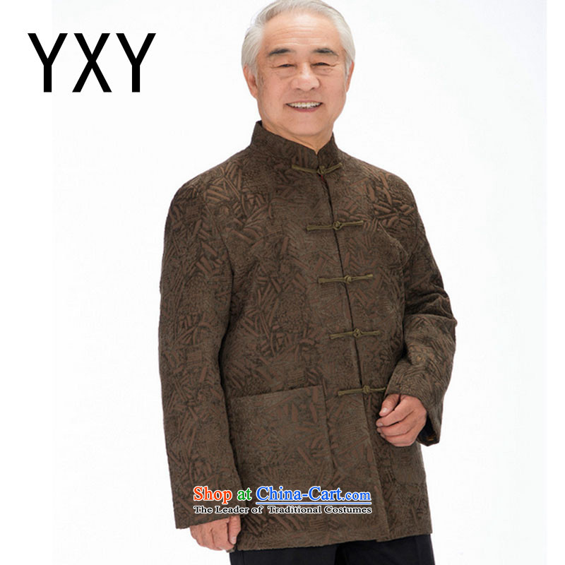 Line-in Tang Dynasty cloud joining older upscale Tang dynasty men older men Chinese Disc collar�DY1455 detained�Tan�XXL