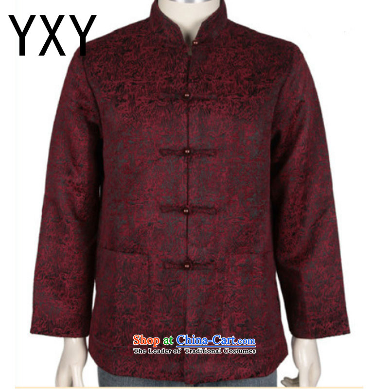 Line-in the cloud of older Tang dynasty father grandfather boxed long-sleeved T-shirt and replace Autumn Chinese jacket聽DY1369聽deep red聽XL