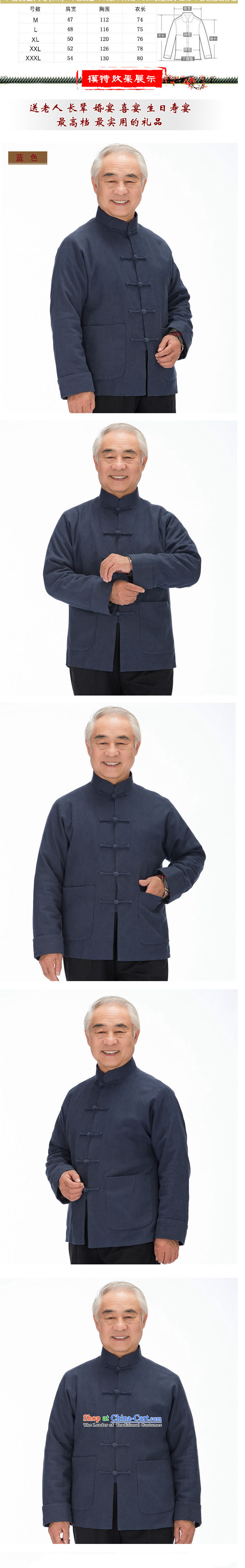 In line and long-sleeved Chinese leisure cloud in older men long-sleeved Tang dynasty thick winter jackets聽DY1320聽Yellow聽XL Photo, prices, brand platters! The elections are supplied in the national character of distribution, so action, buy now enjoy more preferential! As soon as possible.