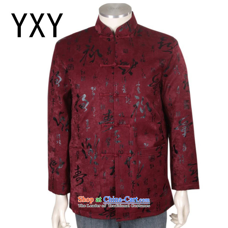 In line in winter. Older Tang Yun replacing men men of winter jackets for winter plus cotton Chinese cotton coat Fu Lu Shou?DY0112?deep red?M