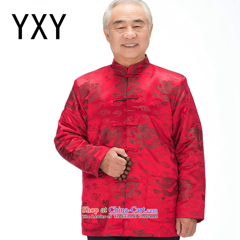 In line for autumn and winter by men and women cloud clip cotton dragon and the Tang dynasty mom and dad golden marriage in older couples with coat DY0876  XXXL wine red