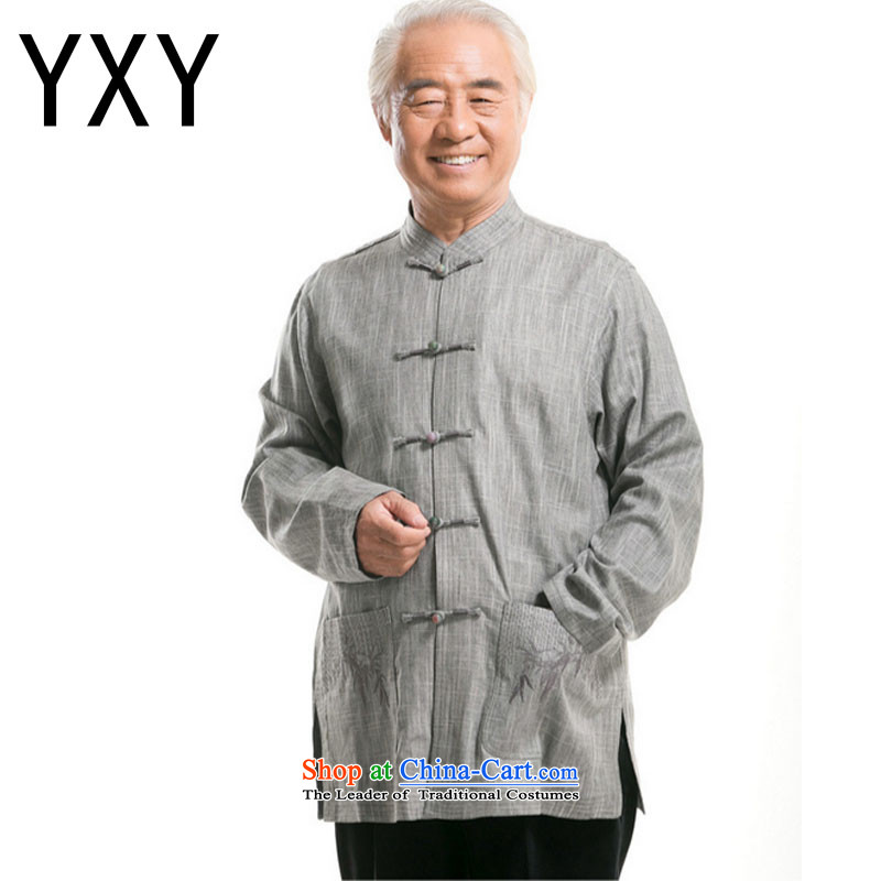 Line-in the cloud of older men father l father Tang jackets national services middle-aged Chinese men fall inside燚Y0792-1爈ight gray燲L