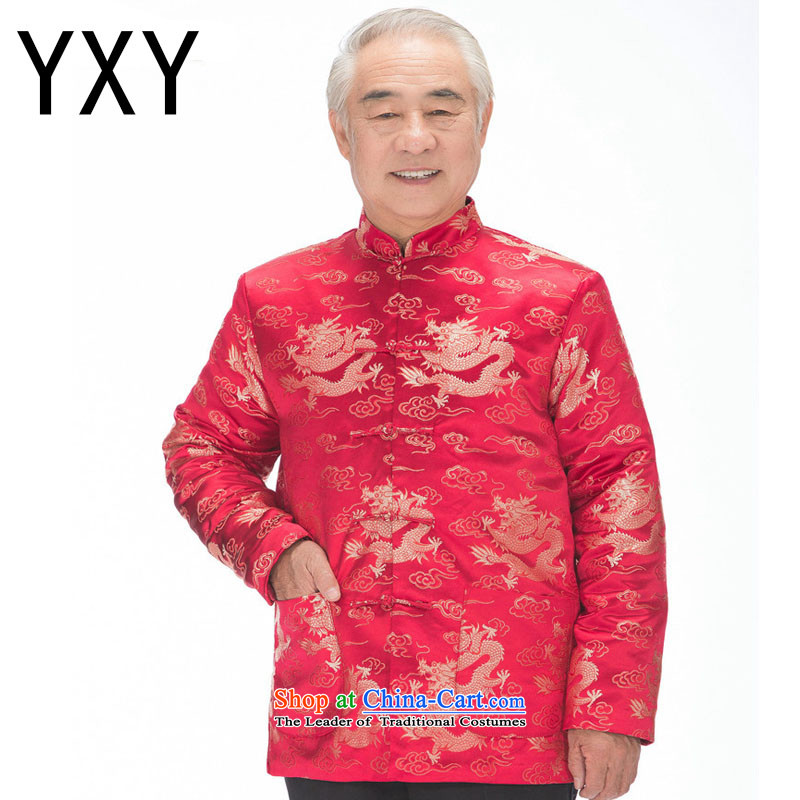 In line cloud men Tang Dynasty Chinese robe long-sleeved sweater disc is older men fall_winter Tang dynasty replacing Eric Li Yunlong?DY0789?Red Silver Dragon?M