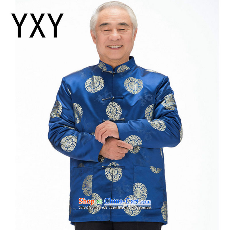 In line with long-sleeved-Tang Yun-clip cotton robe in Tang Dynasty older men's jackets for winter?DY0757 autumn?blue?S