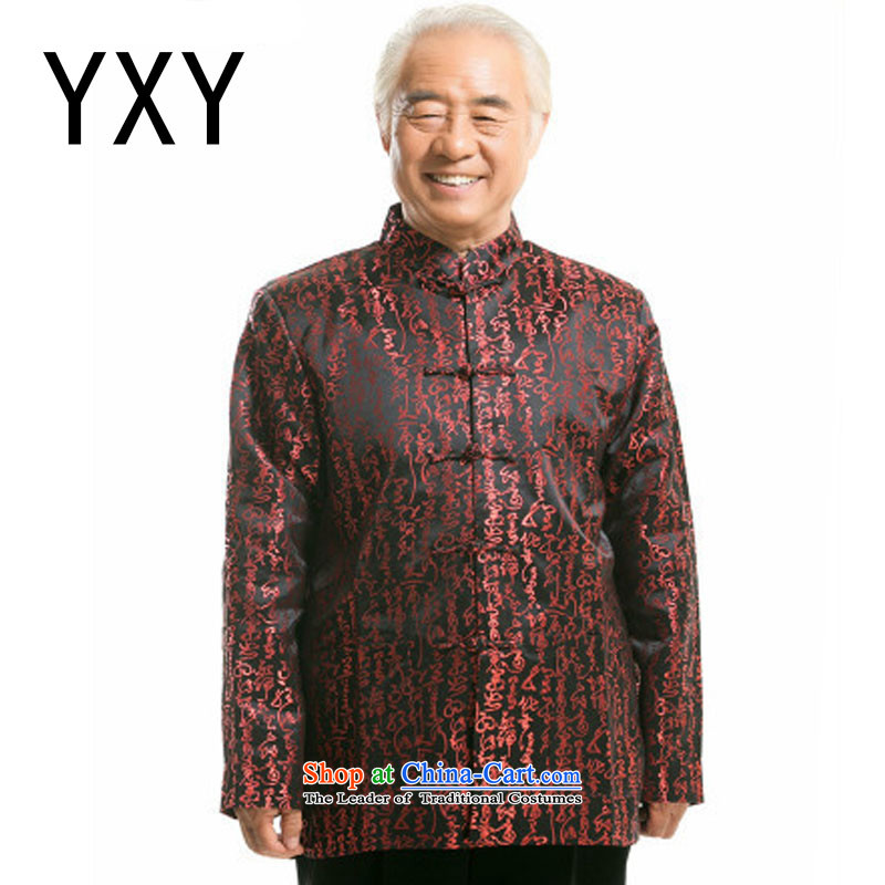 Line-in the cloud of older men brocade coverlets Tang Gown of older persons men national costumes disc detained jacket聽DY0755聽black聽XXL