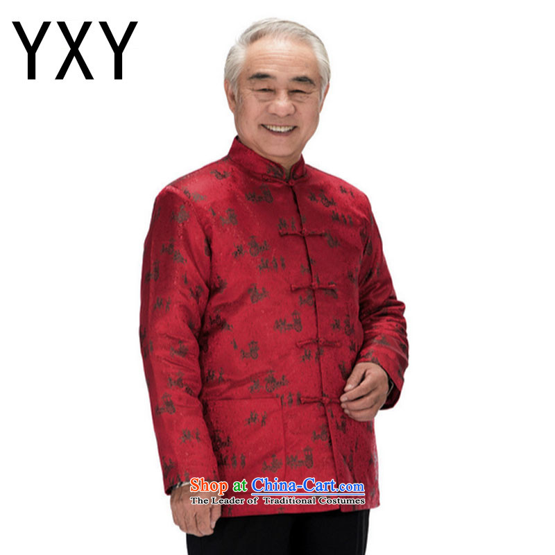 Line-in the cloud of older men wearing T-shirt genuine Chinese men's long-sleeved clothing�DY0753 cotton robe�red�XXL