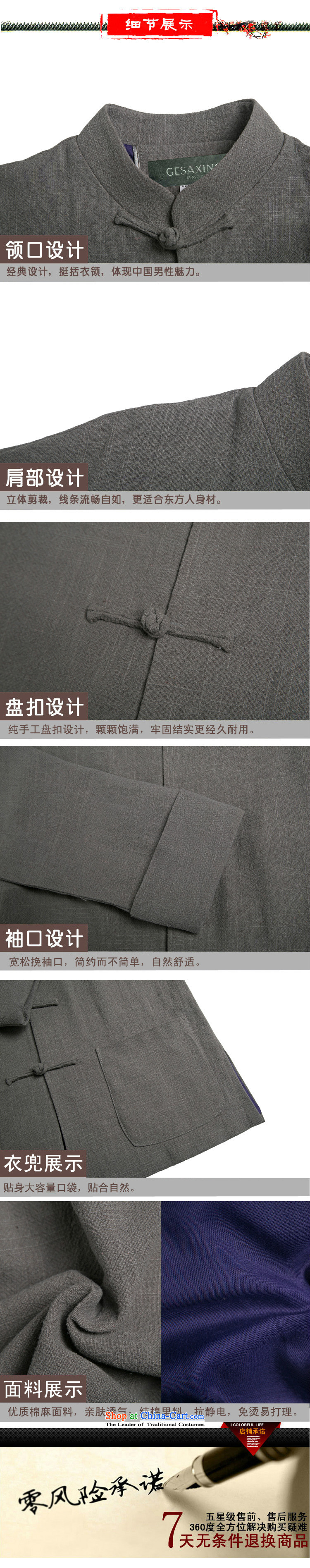 In line thickness of cloud cotton linen men in Tang Dynasty linen older upscale tang with shoulder long-sleeved shirt lined聽DY0738聽DARK BLUE聽L picture, prices, brand platters! The elections are supplied in the national character of distribution, so action, buy now enjoy more preferential! As soon as possible.