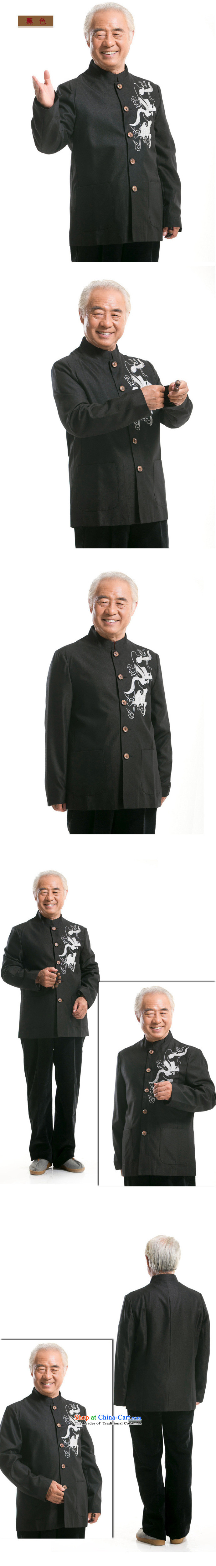 Embroidered dragon-line cloud men Tang Dynasty Chinese in long-sleeved sweater older Men's Mock-Neck Shirt聽DY0733 CHINA聽GRAY聽M picture, prices, brand platters! The elections are supplied in the national character of distribution, so action, buy now enjoy more preferential! As soon as possible.
