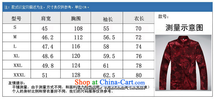 Top Luxury Men's Shirt Tang Dynasty Chinese men's long-sleeved Kit China wind load spring and autumn loose version male kit tray clip collar Chinese Han-exercise clothing White Kit聽L/175 picture, prices, brand platters! The elections are supplied in the national character of distribution, so action, buy now enjoy more preferential! As soon as possible.