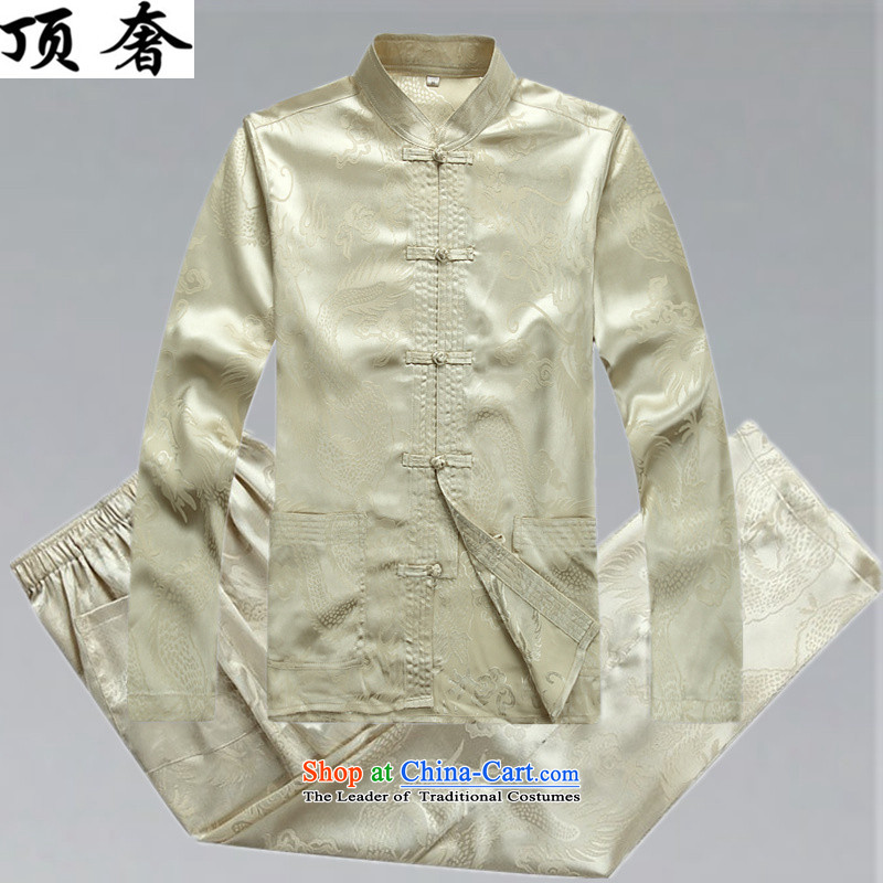 Top Luxury Men's Shirt Tang Dynasty Chinese men's long-sleeved Kit China wind load spring and autumn loose version black male kit tray clip collar Chinese Han-exercise clothing m Yellow Kit燲XL_185