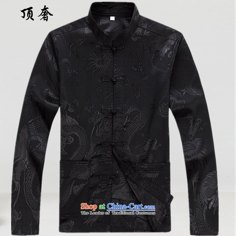 Top Luxury Men's Shirt Tang Dynasty Chinese men's long-sleeved Kit China wind load spring and autumn loose version male kit tray clip collar Chinese Han-exercise clothing燤_170 black T-Shirt