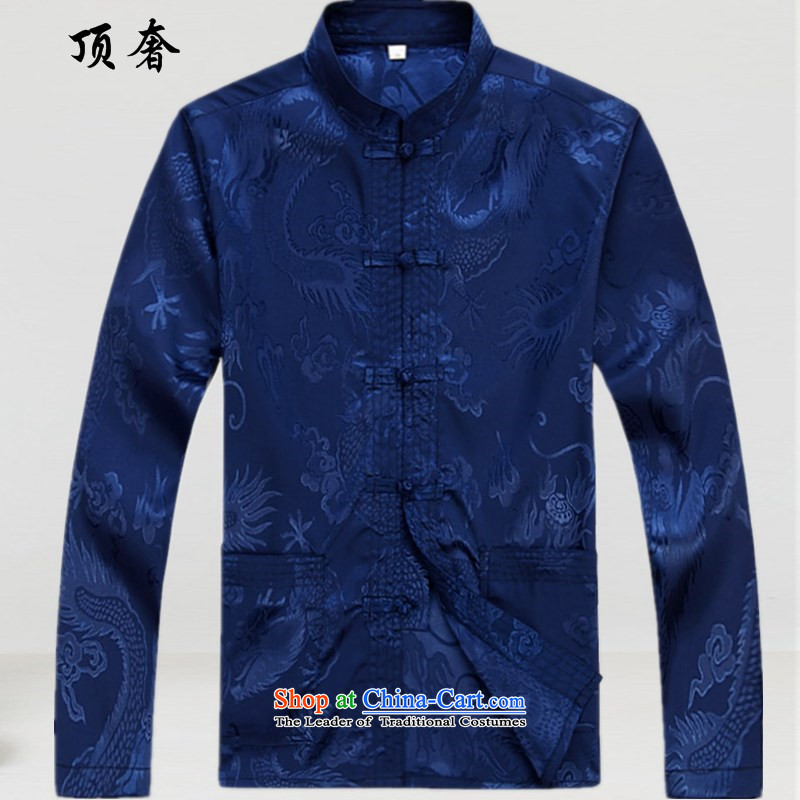 Top Luxury Men's Shirt Tang Dynasty Chinese men's long-sleeved Kit China wind load spring and autumn loose version male kit men detained a mock-neck disc Chinese Han-exercise clothing燲XL_185 blue T-Shirt