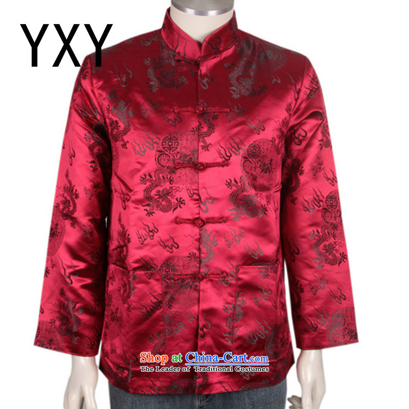 Line-in the cloud of older style Tang blouses men's winter coats cotton Tang dynasty China燚Y0708 services爎ed燲XL