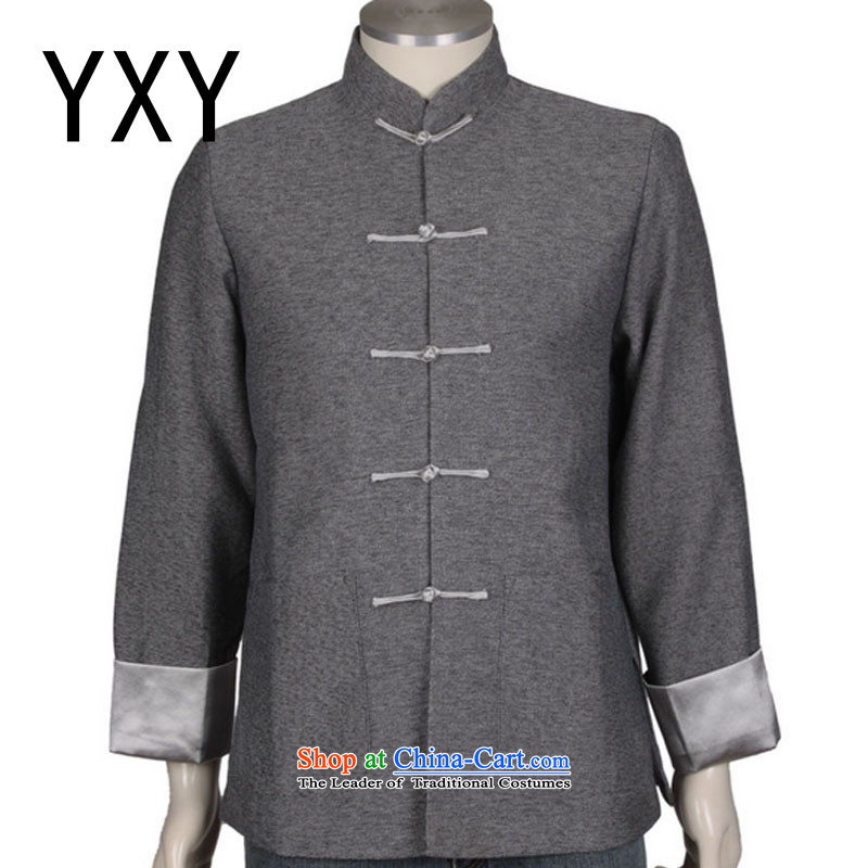 The Cloud's stake in the collar of the Chinese Tang dynasty older men's jackets and gray linen china wind national costumes�DY0308��XXXL Gray