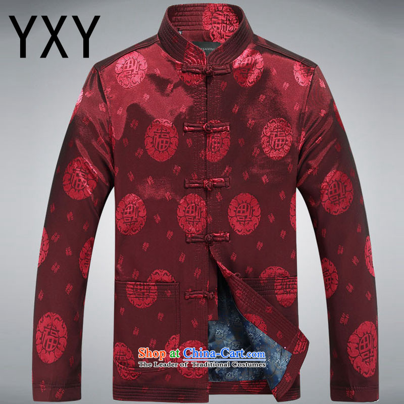 In line with Tang Man Yun long-sleeved elderly Chinese Han-father festive well field jacket�DY05�deep red�XXL