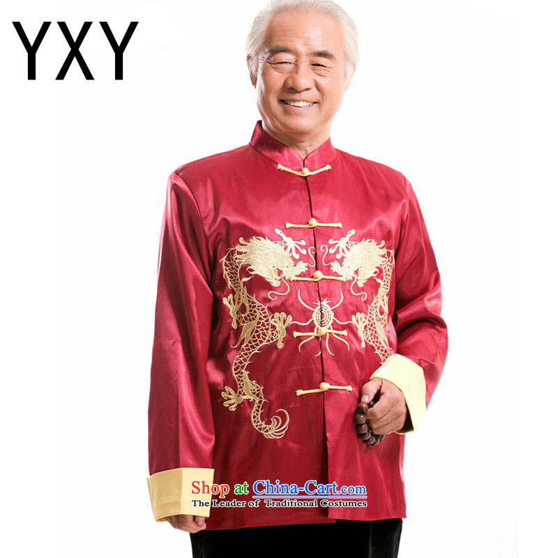 In line cloud Men's Mock-Neck Tang Dynasty Chinese name side wind in older Ssangyong embroidery Yong-nam will燚Y004牋XXXL red