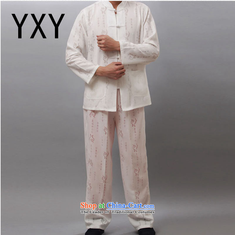 In line long-sleeved thin, male cloud Chinese Fook field cotton linen exercise clothing in elderly men home service kit燚Y001燱hite燤