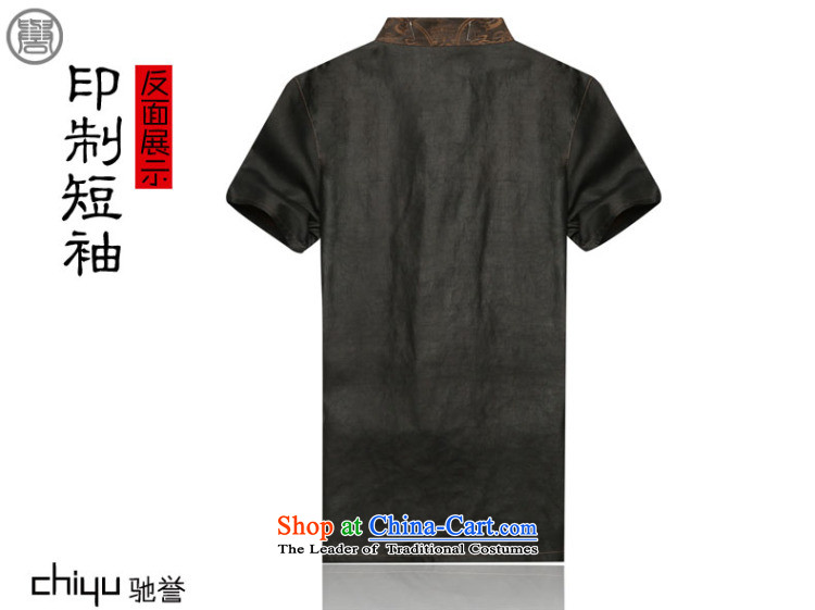 Renowned men silk short-sleeved Tang Dynasty Chinese shirt Men's Shirt herbs extract cloud of incense yarn men's short-sleeved black in Tang Dynasty 170 pictures, prices, brand platters! The elections are supplied in the national character of distribution, so action, buy now enjoy more preferential! As soon as possible.