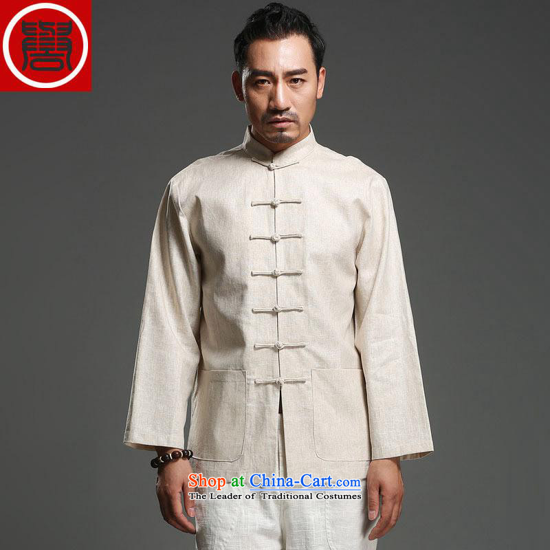 Renowned New China wind load spring and autumn and long-sleeved Chinese Tang dynasty and long-sleeved tray clip Tang dynasty cotton linen coat light yellow giant (2XL)