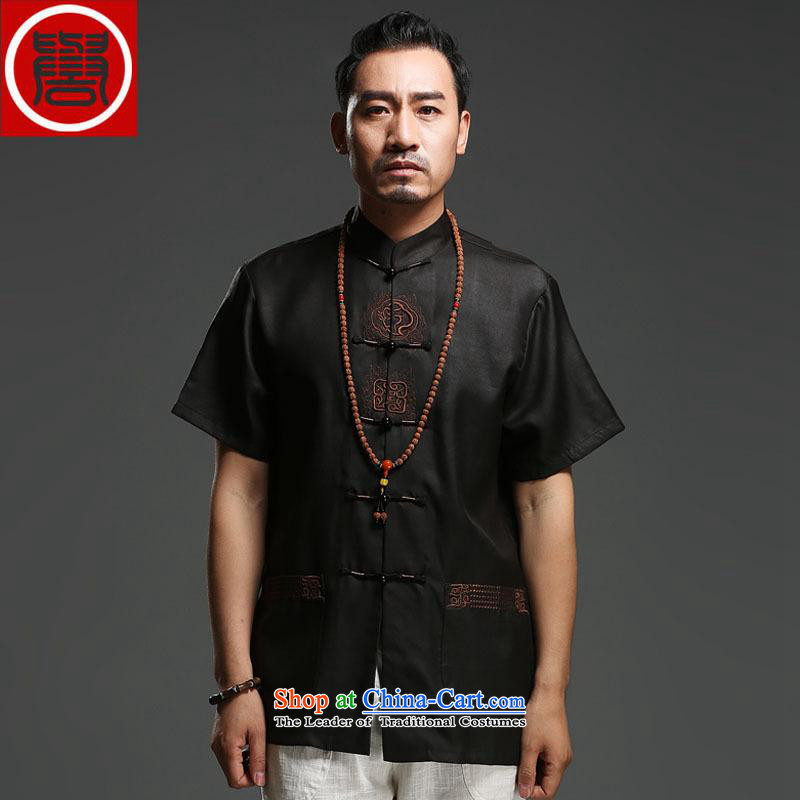 Father's Day men renowned Tang Dynasty silk incense cloud men's yarn short-sleeved T-shirt Chinese Men's Mock-Neck Summer Pack Black Jumbo 180