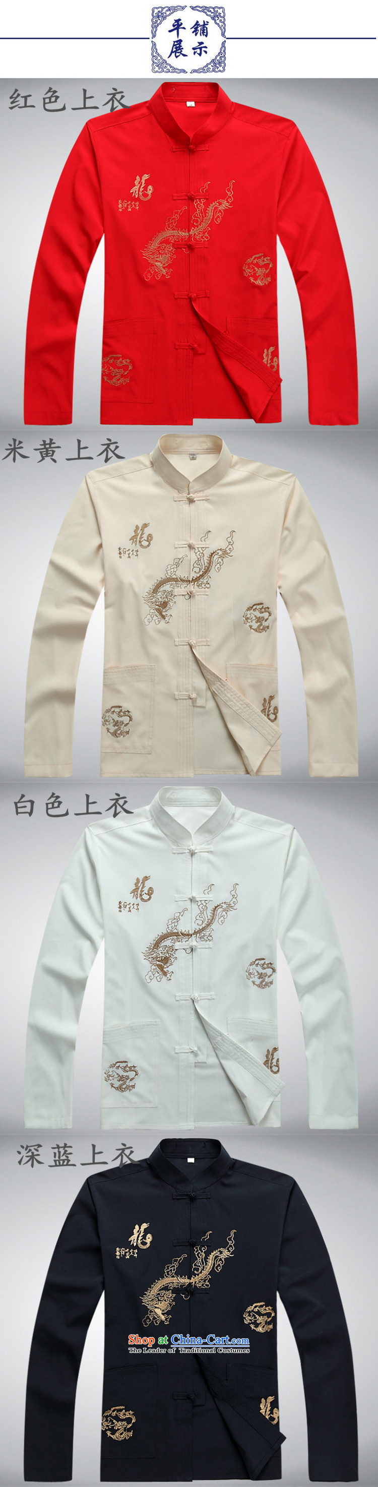 Top Luxury men Tang Dynasty Package Version relaxd long-sleeved Mock-Neck Shirt China wind up the clip Han-blue embroidery Tang Dynasty Package Boxed White Kit father聽43/190 picture, prices, brand platters! The elections are supplied in the national character of distribution, so action, buy now enjoy more preferential! As soon as possible.