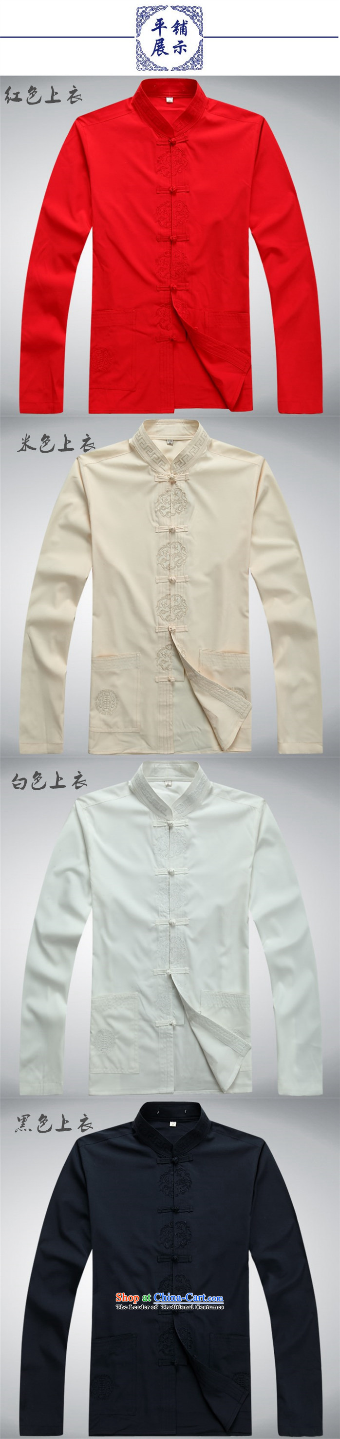 Top Luxury Autumn New Tang Dynasty Men's Shirt of older persons in the Han-Menswear China wind Long-sleeve kit exercise clothing father installed life jackets White Kit聽39/170 picture, prices, brand platters! The elections are supplied in the national character of distribution, so action, buy now enjoy more preferential! As soon as possible.