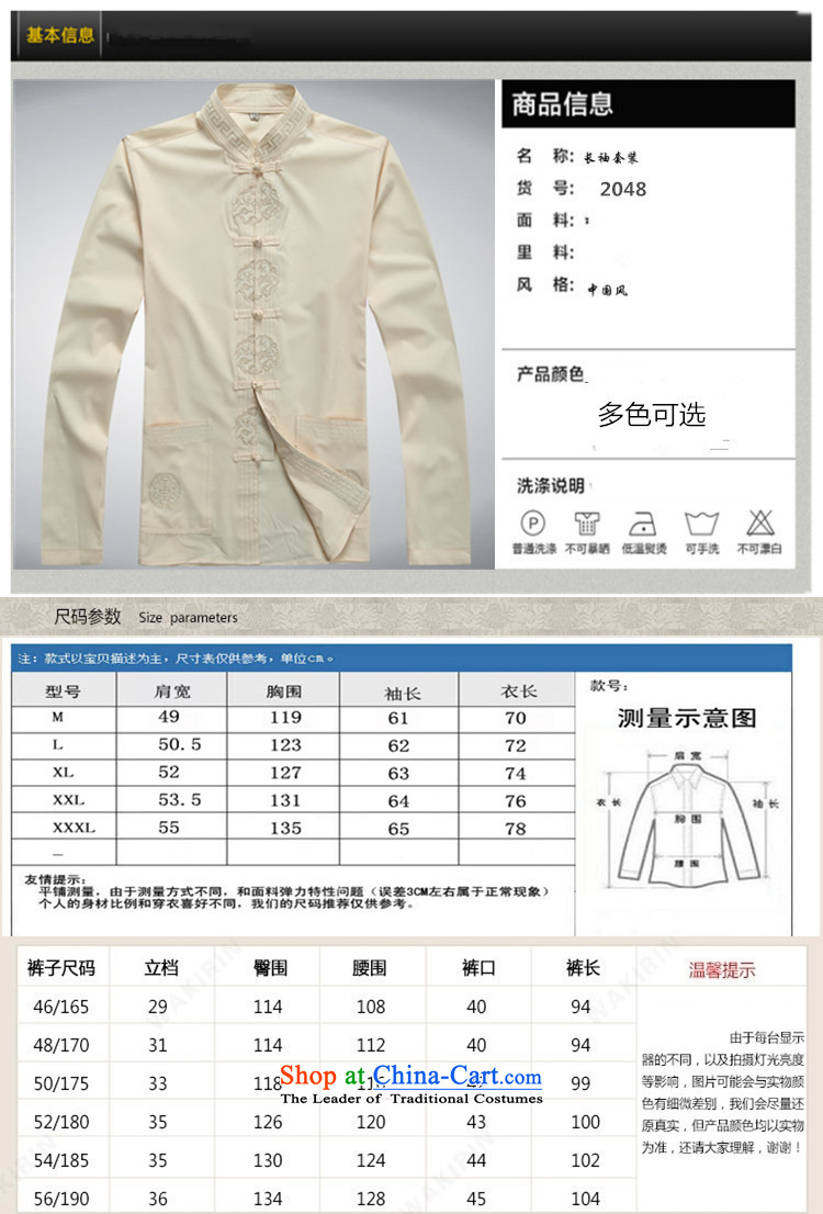 Top Luxury autumn thin, Men's Long-Sleeve men of older persons in the Han-China wind Long-sleeve kit exercise clothing red father boxed men Tang Dynasty Package White Kit聽42/185 picture, prices, brand platters! The elections are supplied in the national character of distribution, so action, buy now enjoy more preferential! As soon as possible.