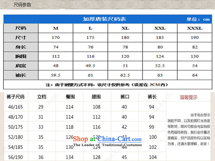 Top Luxury new summer, Tang Dynasty Men's Long-Sleeve men of older persons in the Han-China wind Long-sleeve cuff kit exercise clothing father Han-loaded blue Kit聽41/180 picture, prices, brand platters! The elections are supplied in the national character of distribution, so action, buy now enjoy more preferential! As soon as possible.