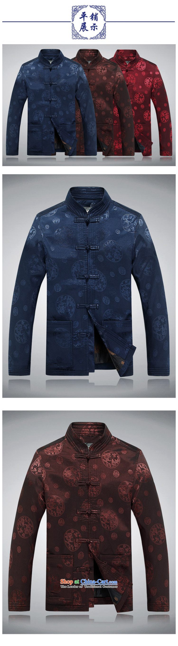 Top Luxury long-sleeved Tang dynasty China Happy Birthday Boy wind clothes men dress jacket coat men in Han-blue older Chinese clothing loose version men deep red聽XL/180 picture, prices, brand platters! The elections are supplied in the national character of distribution, so action, buy now enjoy more preferential! As soon as possible.