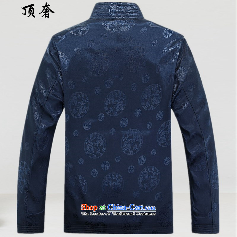 Top Luxury long-sleeved Tang dynasty China Happy Birthday Boy wind clothes men dress jacket coat men in Han-blue older Chinese clothing loose version men聽XL/180, deep red top luxury shopping on the Internet has been pressed.