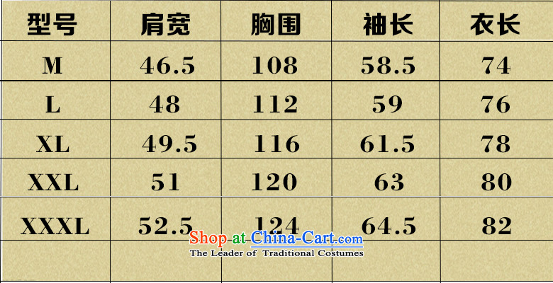 Top Luxury spring and fall long-sleeved Tang dynasty male Kit China wind Happy Birthday clothes for men will dress jacket coat in men's older Chinese Han-brown聽L/175 picture, prices, brand platters! The elections are supplied in the national character of distribution, so action, buy now enjoy more preferential! As soon as possible.