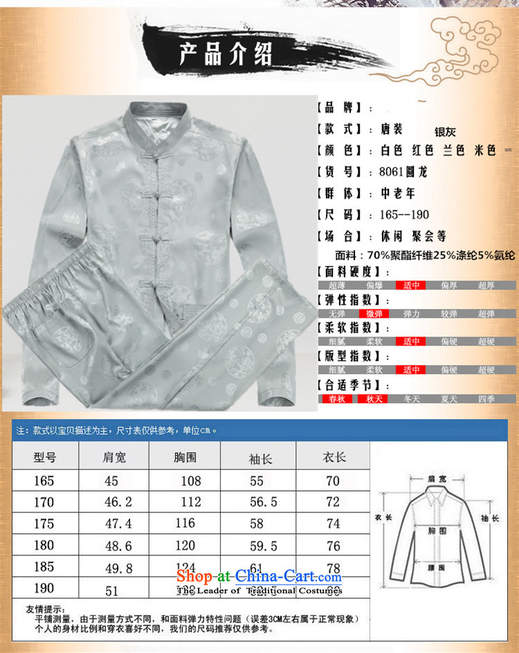 Top Luxury聽2015 New Men's Long-Sleeve loose version older Tang Dynasty Package ball-long-sleeved shirt collar national costume father boxed kit white men聽XXXL/190 picture, prices, brand platters! The elections are supplied in the national character of distribution, so action, buy now enjoy more preferential! As soon as possible.
