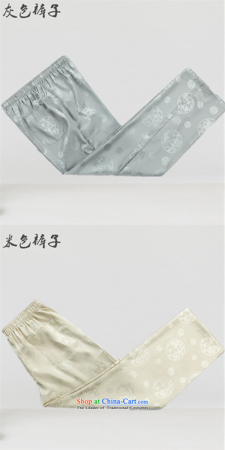 Top Luxury聽spring and autumn 2015 Summer thin, Men's Long-Sleeve loose version older Tang Dynasty Package ball-long-sleeved shirt collar Tang Dynasty Package Boxed White Kit father聽M/170 picture, prices, brand platters! The elections are supplied in the national character of distribution, so action, buy now enjoy more preferential! As soon as possible.