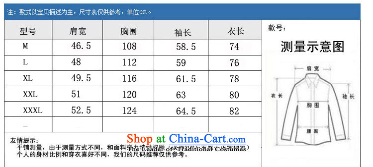 Top Luxury Tang dynasty 2015 Spring New collar jacket men long-sleeved Tang dynasty China wind Men's Jackets Chinese Dress Casual Tang blouses purple shirt聽XL/180 picture, prices, brand platters! The elections are supplied in the national character of distribution, so action, buy now enjoy more preferential! As soon as possible.