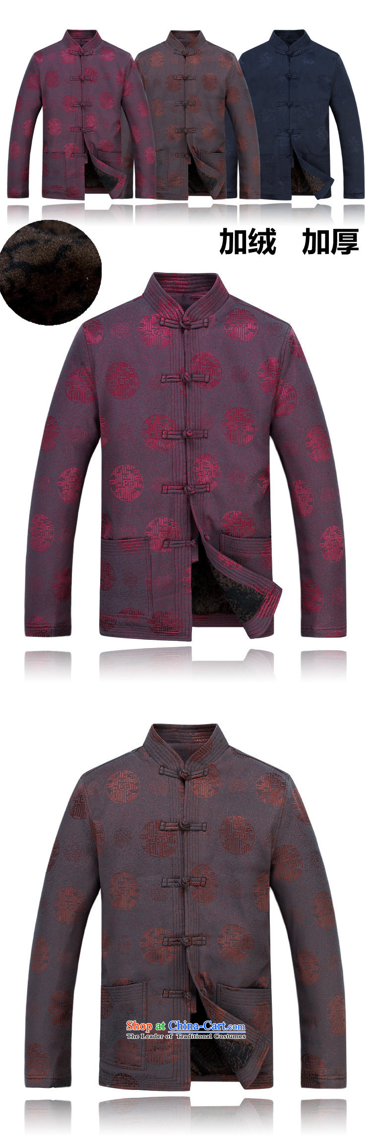 Top Luxury autumn and winter, men Tang jackets collar disc detained Tang blouses father add lint-free thick Tang jacket in red older men Han-blue packaged聽XXL/185 picture, prices, brand platters! The elections are supplied in the national character of distribution, so action, buy now enjoy more preferential! As soon as possible.