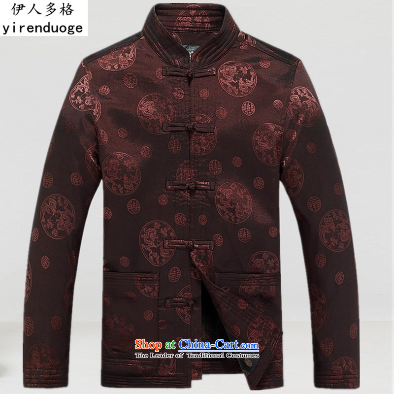 The Mai-Mai more new men Large Tang dynasty autumn and winter, men's robe of older persons in the low lint-free men father replacing Tang jackets retro style Chinese daily, brown燲XXL