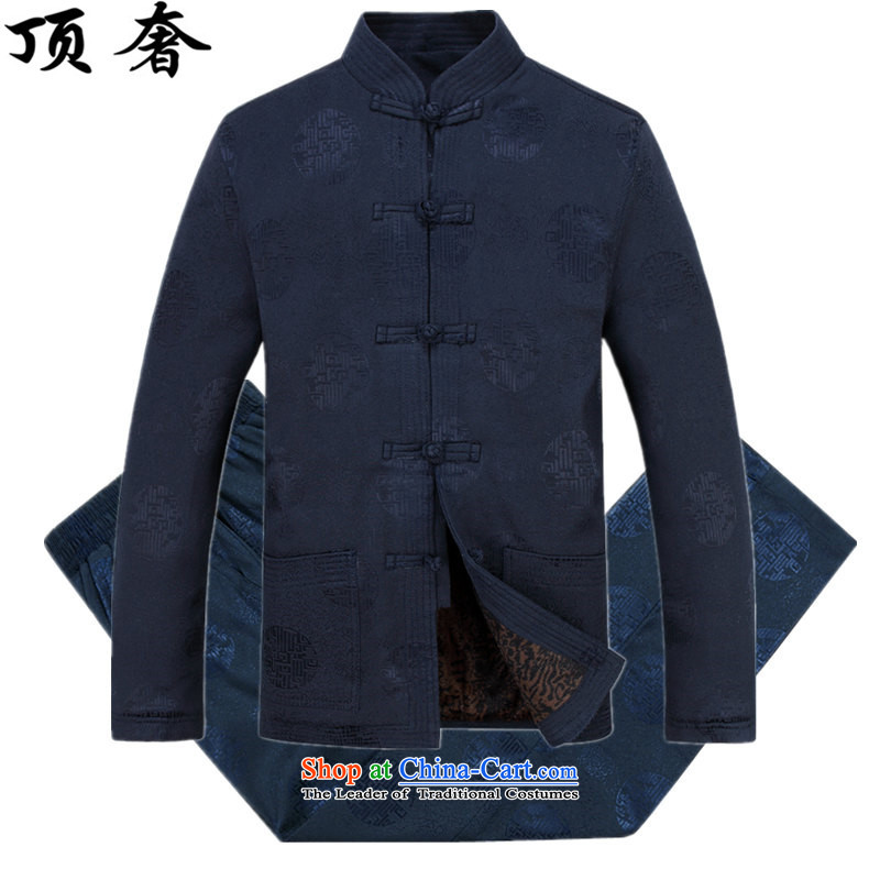 Top Luxury of autumn and winter of Chinese cotton coat in Tang Dynasty elderly men loose thick long-sleeved jacket men Tang millennium the Tang dynasty, lint-free of ethnic dress male Han-blue?XXL/185 Kit