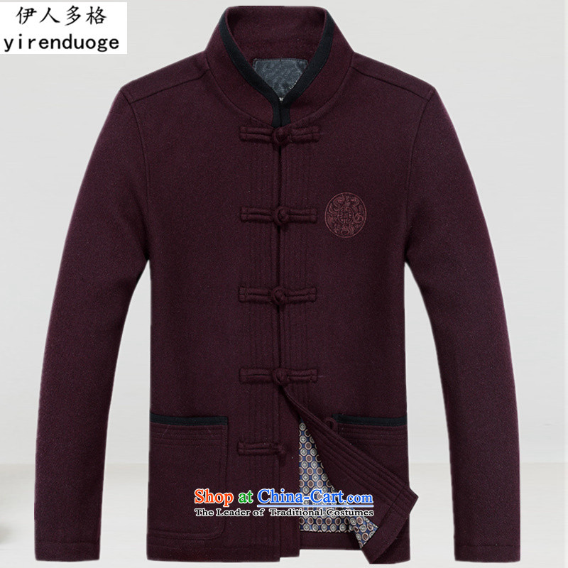 The Mai-Mai multi-聽   year 2015 new old Beijing men in Tang Dynasty older Chinese autumn and winter jacket, larger T-shirt leisure father men BOURDEAUX聽XXXL_190
