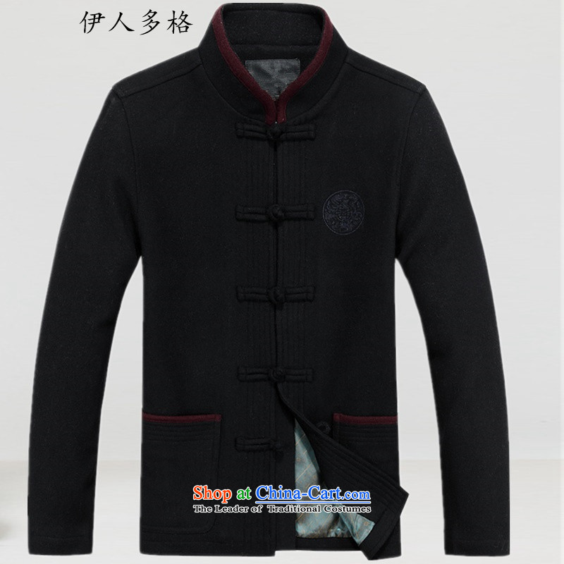The Mai-Mai multi-?   year 2015 new old Beijing men in Tang Dynasty older Chinese autumn and winter jacket, larger T-shirt leisure father men's jackets navy?XL_180