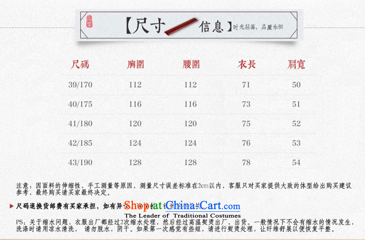 Top Luxury cotton Tang blouses collar loose version is detained China wind men Tang dynasty men red jacket over the life of Chinese Dress birthday of older persons in the red jacket Tang blouses聽XXL/185 picture, prices, brand platters! The elections are supplied in the national character of distribution, so action, buy now enjoy more preferential! As soon as possible.